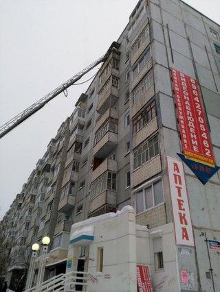 Пожар в Усть-Илимске 4 января 2017 г.