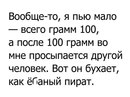 Дима Юренко фото #29