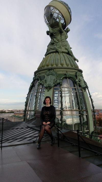 Ксения Пикалёва