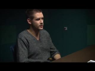 Метод Фрейда 10 Серия 2016 год