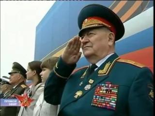 Парад- вынос флага России и знамени Победы.