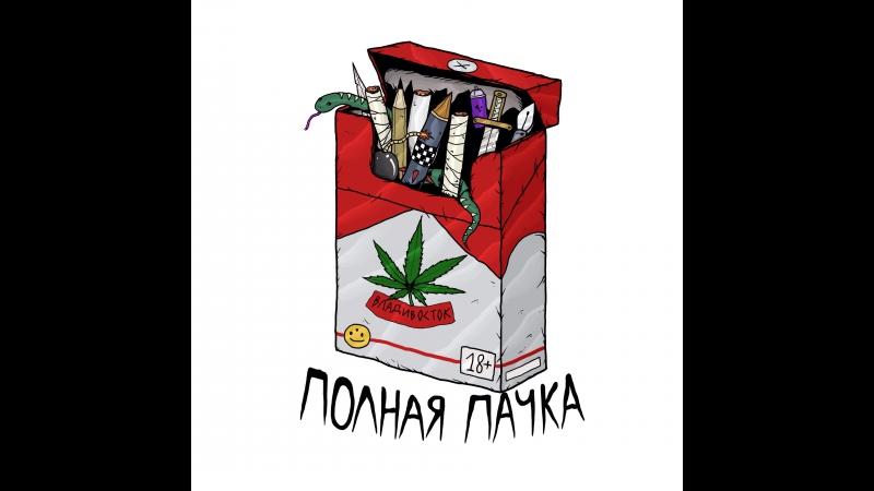 ИгорьЧп х JekaJs-тамтут