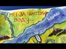ШКОЛЬНИЦА КАНСКА ЗАНЯЛА 3 МЕСТО ВО ВСЕРОССИЙСКОМ КОНКУРСЕ ПОЗНАЙ БАЙКАЛ
