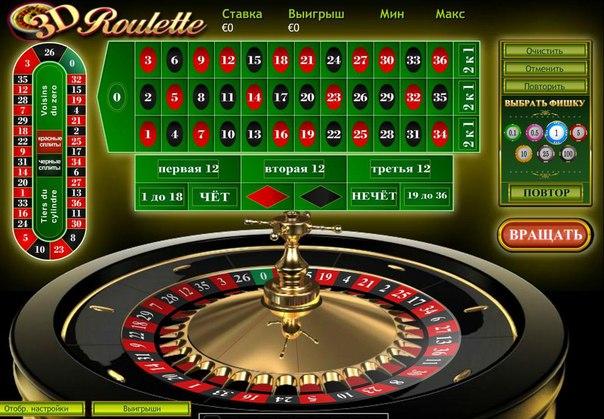 kazino-wm-s-vmgnovennimi-viplatami
