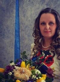 Малиновская Ольга
