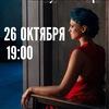 Мельница в Новосибирске 26.10.17