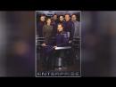 Звездный путь Энтерпрайз (2001