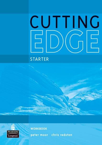 Starter pdf edge cutting