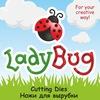 """""""LadyBug"""" Ножи для вырубки. Скрапбукинг"""