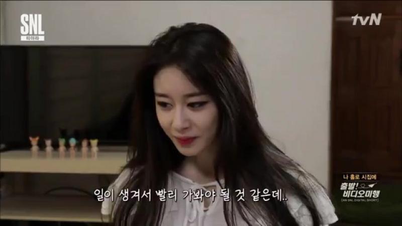 Jiyeon - Daughter-in-law @ tvN Saturday Night Live