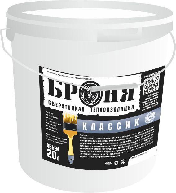 Жидкая теплоизоляция для стен купить недорого в Москве, Московской области