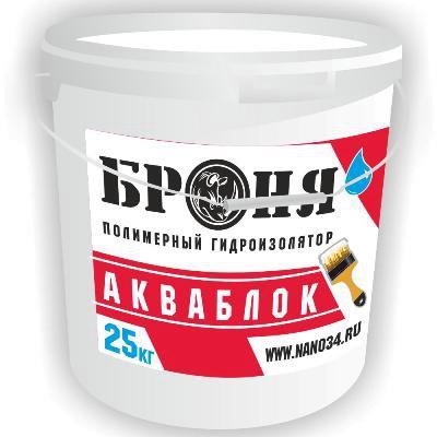 Броня акваблок в Крыму