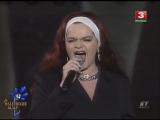 Лариса Долина - Жара (Славянский Базар 1994)