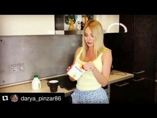 Дарья Пынзрь о своих секретах