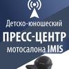 Детско-юношеский пресс-центр / Санкт-Петербург