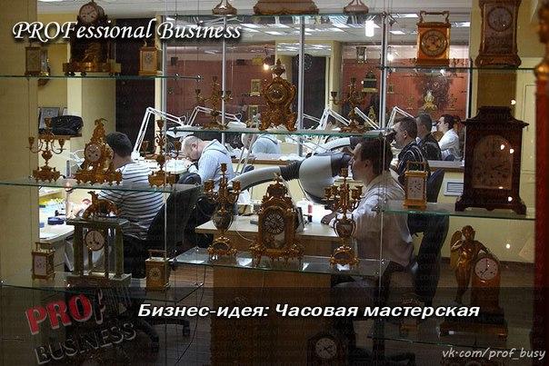 Изготовление ювелирных изделий на заказ цена ювелирные изделия на заказ москва / ювелирная мастерская precious