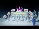 Анонс Радио ПЭ - Новогодний Выпуск 1.01.17