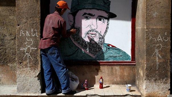 На Кубе запретили называть именем Кастро улицы и возводить ему памятники
