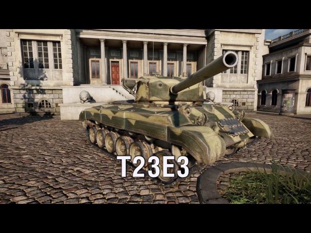 Выбор PAINGOD'а FV201 A45 и T23E3