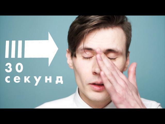 КАК ЗАПЛАКАТЬ! КАК ЗАПЛАКАТЬ СПЕЦИАЛЬНО. Как заплакать актеру