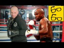 Флойд Мейвезер и его 7 фишек разбор техники и тактики бокса Флойда Мейвезера от Николая Талалакина