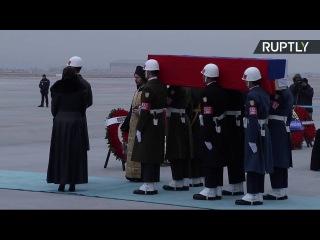 В Анкаре прощаются с убитым послом РФ в Турции