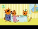 Три кота | Серия 33 | Молочный зуб