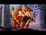 Чип и Дейл спешат на помощь - The Disney Afternoon Collection PS4 co-op