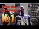 Начинаем!   Spider man web of shadow (Человек паук паутина теней) №1