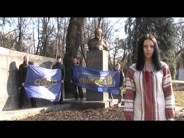 ShevchenkoPoetryChallenge Rivne Sokil StudentskaSvoboda