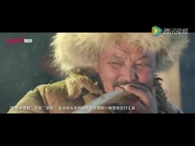 Алтайдағы қандастарымыз шаңғының ең көне түрінен жарысты