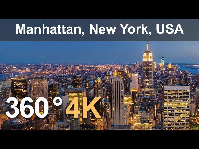 360° Video, Manhattan, New York, USA, 4K aerial video
