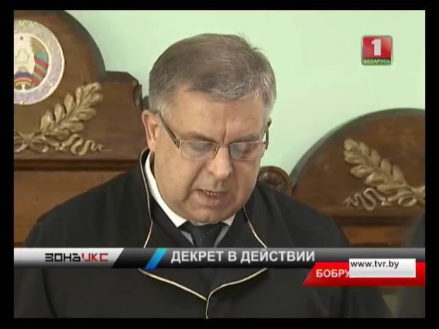 В Беларуси впервые осудили наркоторговца на 25 лет лишения свободы. Зона Х