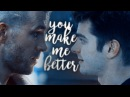 You make me better | Peter Wade