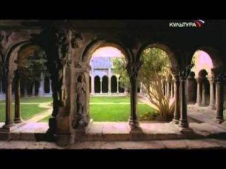 Франция, Арль, Наследие Рима и Родина Винсента Ван Гога