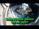 Страйкбол в Бобруйске, 20.08.2017/Airsoft Bobruisk
