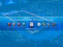 Суперлига. 19 тур. «Ухта» - «Сибиряк» (Новосибирск). Вторая игра. 2:3. Матч полностью.