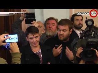 Надежда Савченко: от военнопленной до нардепа-одиночки