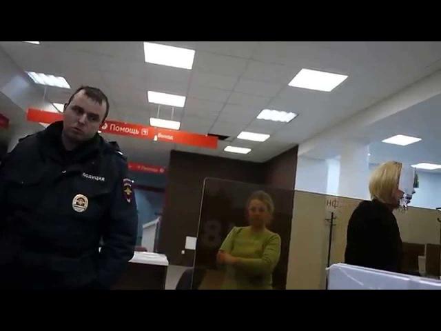 Юрист Антон Долгих и полиция в МФЦ