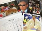Японцы активно скупают календари с Путиным на 2017 год