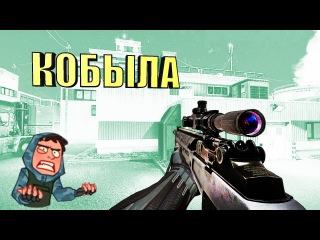 M14 Crazy Horse☛ОБЗОР☛WARFACE