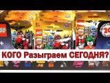 LEGO Minifigures 71017 ЛЕГО ФИЛЬМ: БЭТМЕН Обзор всех недостающих минифигурок