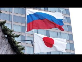 Об итогах второго раунда российско-японских консультаций в формате «два плюс дв...