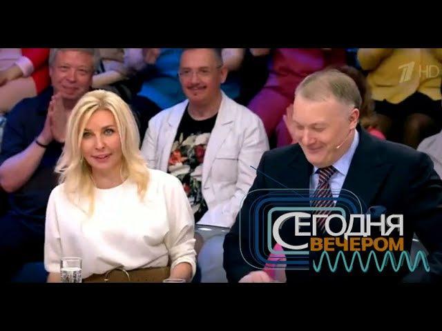 Татьяна Овсиенко Сегодня вечером с Андреем Малаховым эфир от 10 06 2017 г