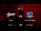 iGame vs Vega Squadron, train, Binary Dragons csgopolygon Season 1