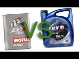 Motul 300V Power 5W40 vs Elf Evolution nf 900 5W40 test