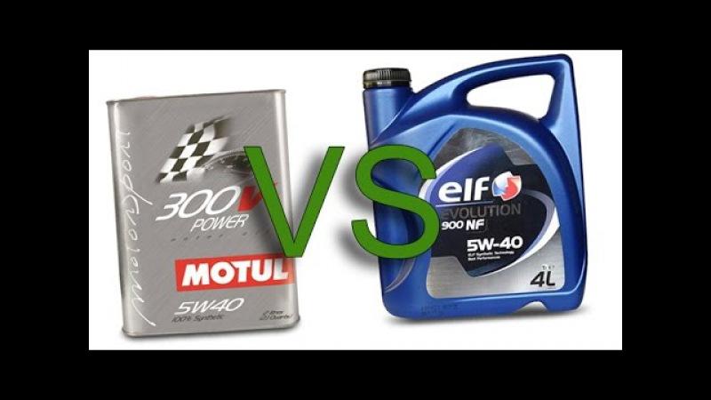 Motul 300V Power 5W40 vs Elf Evolution nf 900 5W40 test