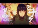 ТрейлерНаруто против Саске - финальная битва последняя серия Naruto Shippuuden