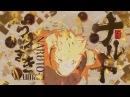 Наруто против Саске финальная битва последняя серия по игре Naruto Shippuuden