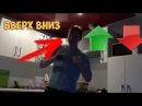 D.K Inc. | ЛСП - Вверх вниз | ДК танцует под музыку